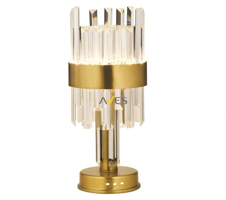 Nisa Model Masa Lambası Gold